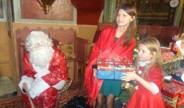 You may be Santa Claus too!